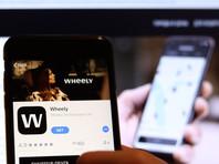 """Сервис Wheely пожаловался на """"Яндекс.Такси"""" нидерландскому регулятору в связи с передачей данных московской мэрии"""