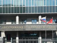 Суд отказался взыскать с Kia почти 91 млрд рублей по иску о незаконном использовании товарного знака XLine