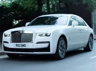 Rolls-Royce раскрыла российские цены на седан Ghost