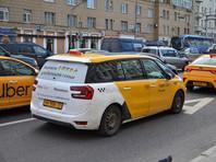 """""""Ведомости"""": столичные власти обяжут агрегаторы такси и таксопарки делится данными о водителях"""