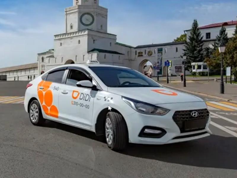 Китайский сервис такси DiDi начнет работу еще в 15 российских городах с 24 ноября