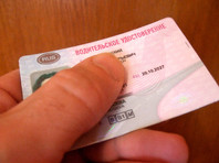 МВД составило список оснований для аннулирования водительских прав