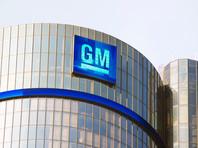 General Motors отзовет 7 млн машин с дефектными подушками безопасности Takata