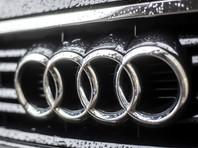 Audi отзывает в России около 900 автомобилей из-за угрозы возгорания