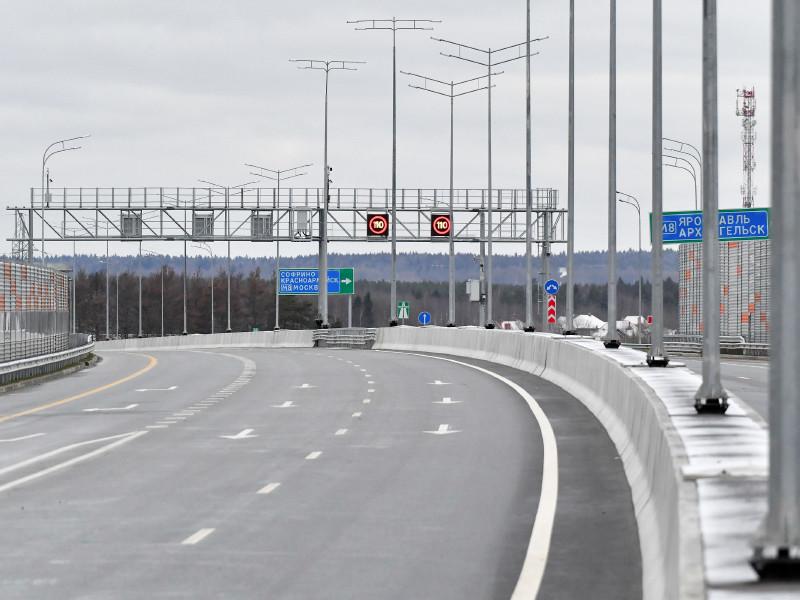 Госдума приняла законопроект о штрафах за неоплату проезда по платным дорогам