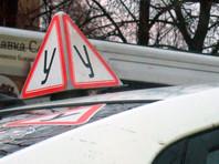 ГИБДД намерена изменить правила взаимодействия с автошколами