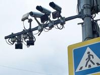 Дорожные камеры в России фиксируют около 90% всех нарушений ПДД