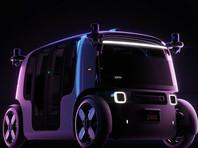 Стартап Zoox представил беспилотное такси без руля (ВИДЕО)