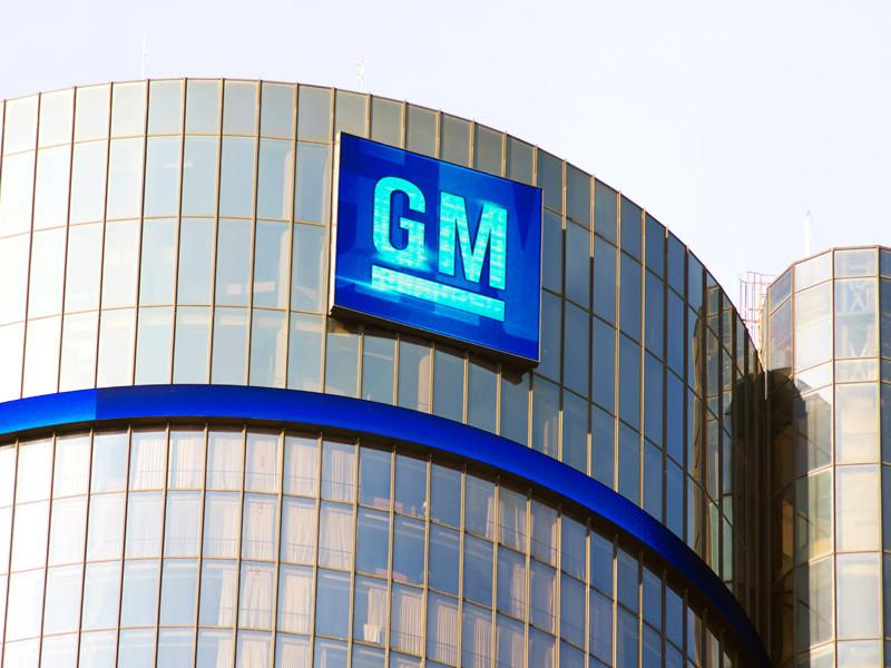 Концерн General Motors вслед за другими автопроизводителями объявил об отказе от производства машин с ДВС