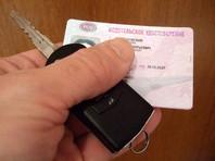 В России проведут эксперимент по замене водительских прав QR-кодом в мобильном приложении