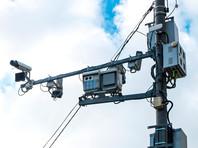В 2020 году дорожные камеры в России зафиксировали более 145 млн нарушений ПДД