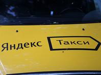 """""""Яндекс.Такси"""" купит часть активов агрегатора """"Везет"""" за 178 млн долларов"""