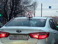 В России уменьшилось количество новых водителей и автошкол категории B