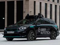"""СП """"Сбера"""" и Cognitive Technologies приостановило разработку беспилотных автомобилей из-за пробелов в законодательстве"""