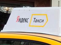 """ФАС проверит сделку по покупке компанией """"Яндекс.Такси"""" части активов агрегатора """"Везет"""""""