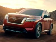 Компания Nissan 4 февраля официально представила внедорожник Pathfinder пятого поколения
