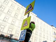 В ноябре 2017 года Росстандарт ввел в действие предварительный национальный стандарт (ПНСТ), закрепляющий право городов применять уменьшенные знаки в пилотном режиме