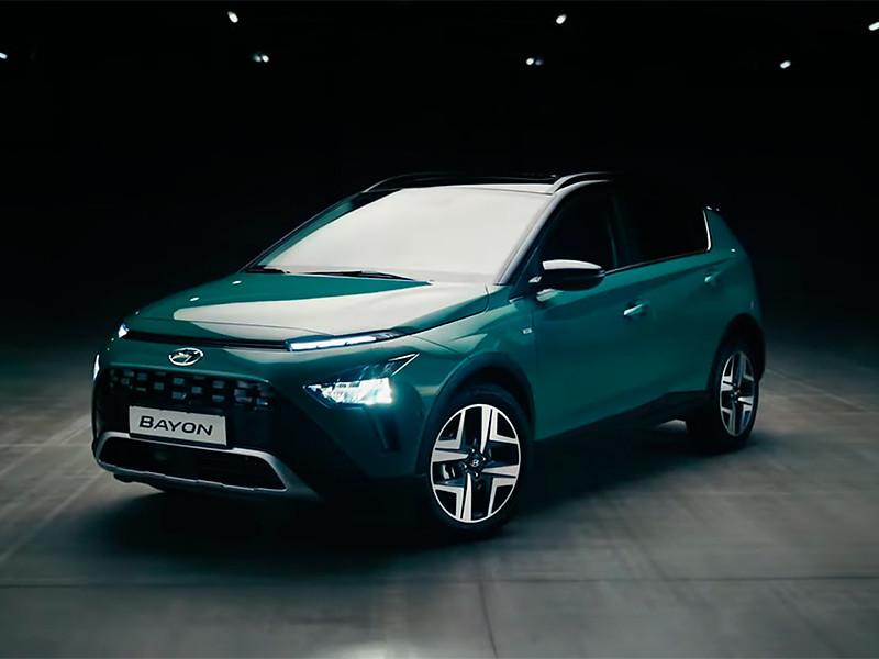 Компания Hyundai представила компактный кроссовер Bayon для Европы (ВИДЕО)