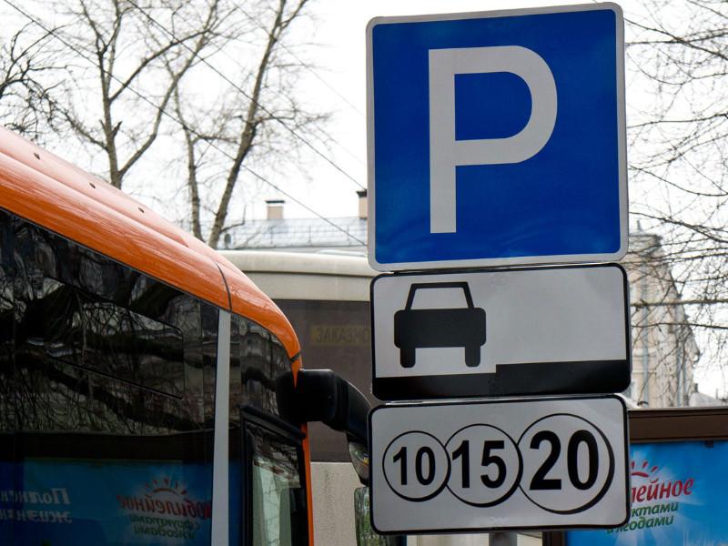 Зона платной парковки в Москве расширится с 5 апреля, а на 193 улицах вырастет парковочный тариф