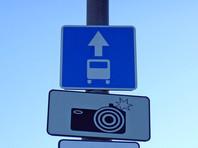 Столичные власти уберут с дорог таблички, предупреждающие о дорожных камерах