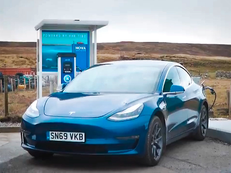 Компания Nova Innovation, установила на острове Йелл (Шетландские острова, Шотландия) первую в мире зарядную станцию для электромобилей, которая получает энергию напрямую за счет приливов