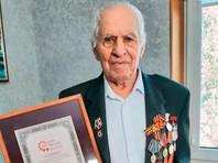 Старейший российский водитель отметил 100-летний юбилей