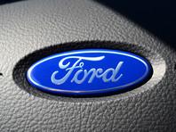 Ford отзывает в России около 3 тыс. машин из-за дефекта усилителя руля