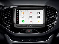 """""""АвтоВАЗ"""" начал продажи машин с новой мультимедийной системой с поддержкой """"Яндекс.Авто"""""""