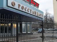 В России появился ГОСТ по отзыву автомобилей