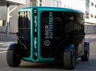 """""""Сбер"""" показал прототип беспилотного электротакси без места для водителя (ВИДЕО)"""