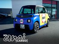 В Citroen создали грузовую версию компактного электрокара Ami (ВИДЕО)