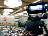 Госдума одобрила в первом чтении поправки в УК об ужесточении ответственности за пьяную езду