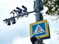 Дорожные камеры в Москве выписали 2,7 тыс. штрафов за использование телефона за рулем