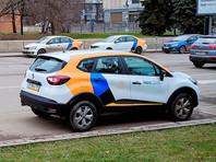 """Сервис каршеринга """"Яндекс.Драйв"""" повысит цены для """"неаккуратных водителей"""""""
