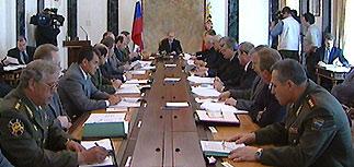 Совет Безопасности России обсудил реформирование вооруженных сил
