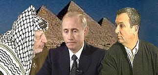 Российский МИД готовит визит Путина в Египет для участия в ближневосточном саммите