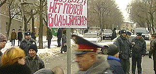 В Приморье замерзают более 60 000 человек