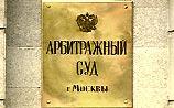 """Суд подтвердил, что не запрещал """"Медиа- Мосту"""" голосовать 19% акций НТВ"""
