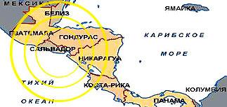 В Цетральной Америке зафиксировано землетрясение силой 7,6 балла
