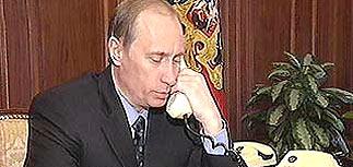 Путин обсудил с Бушем дело Бородина