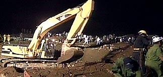 В результате землетрясения в Сальвадоре погибли 259 человек