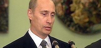 """Путин назвал бомбежки Ирака """"неспровоцированной акцией"""""""