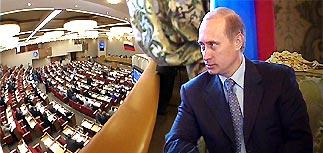 Путин направил в Госдуму поправки к избирательному законодательству