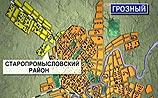 4 человека погибли в результате взрыва в Грозном