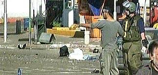 3 израильтянина и террорист-камикадзе погибли во время взрыва в Нетанье