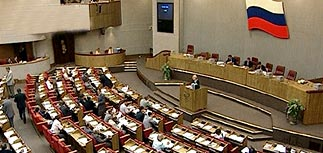 Госдума приняла во втором чтении проект нового УПК