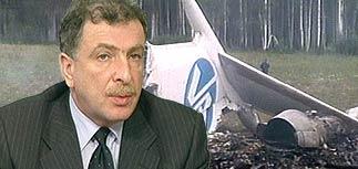 Клебанов скажет, почему упал ТУ-154, на следующей неделе