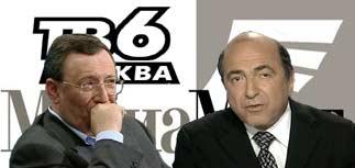 Телеканалом ТВ-6 будет управлять `Медиа-Мост'