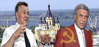 Выборы в Нижегородской области: коммунисты жаждут реванша