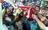 Пакистан: премия за убитого американца